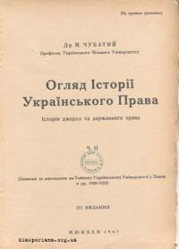 book-12975