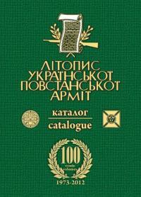 book-12976