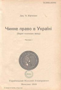 book-12978