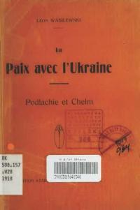 book-12982
