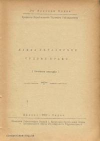 book-12983