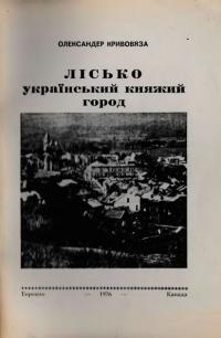 book-12985