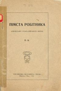 book-1299