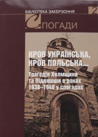 book-12994