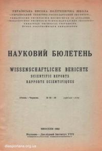 book-12999