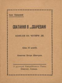 book-1300