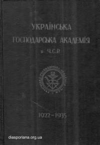 book-13003