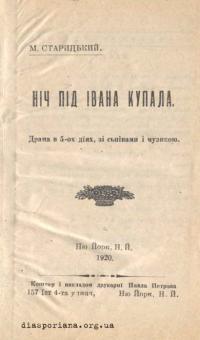 book-13007