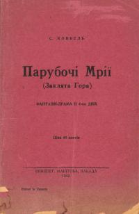 book-1301