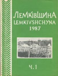 book-13010