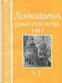 book-13012