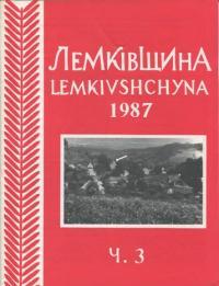 book-13013
