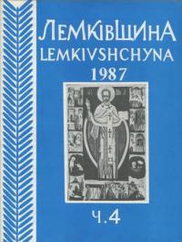 book-13014