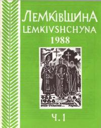 book-13015