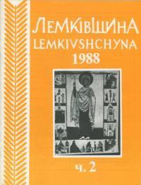 book-13016