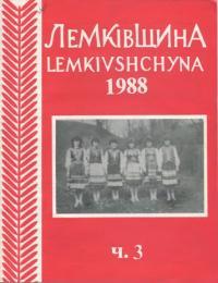book-13017