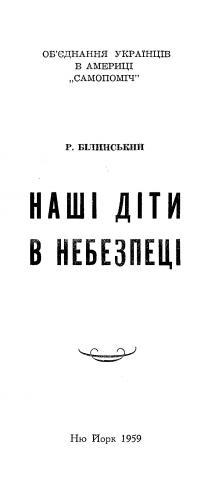 book-1302