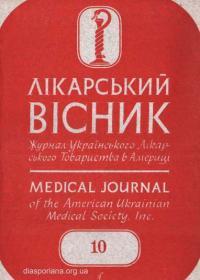 book-13024