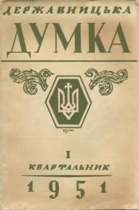 book-13028