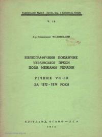book-13031