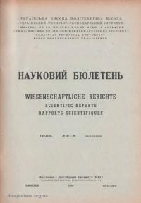 book-13032
