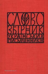 book-13034