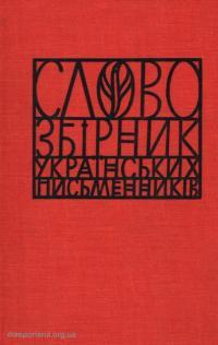 book-13035