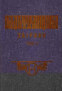 book-13049