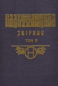 book-13051