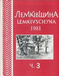 book-13058