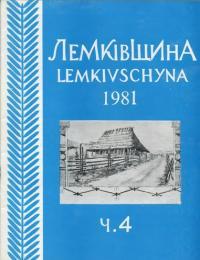 book-13059