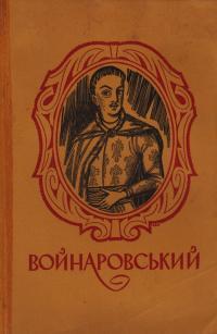 book-1306