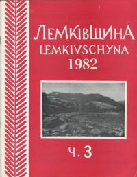 book-13060