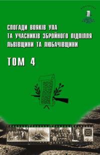 book-13069