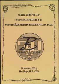 book-13078