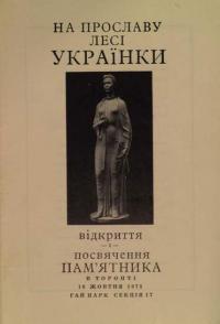 book-13080