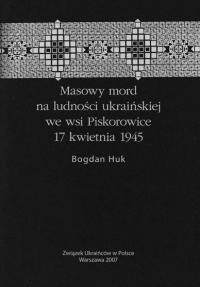 book-13082