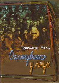 book-13085