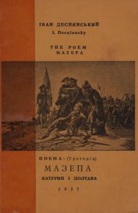book-1309