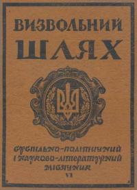 book-13092
