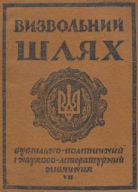book-13093
