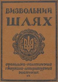 book-13095