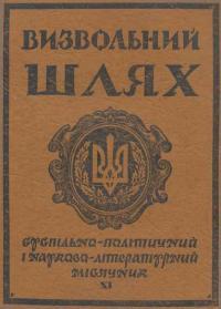 book-13097