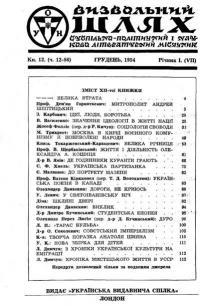book-13098
