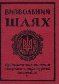 book-13099