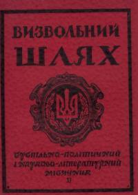 book-13100