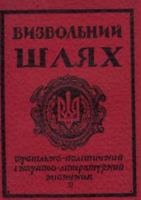 book-13101