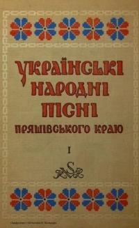 book-13102