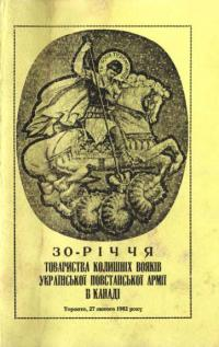 book-13105