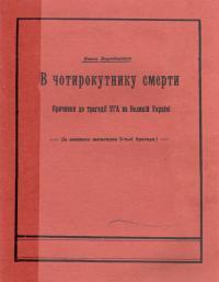 book-1311